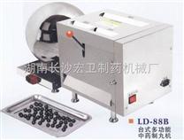 多功能蜜丸机Multifunctional pill making machine