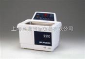 进口美国 Branson  B2510E超声波清洗机 1.9L超声波清洗机价格