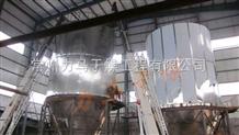 GZ-3000型高速離心噴霧干燥機