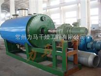 ZKG4000耙式真空干燥机主要设计条件