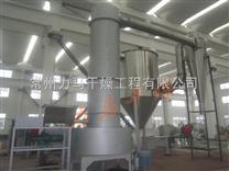 水分蒸发量2650Kg/h白炭黑旋转闪蒸干燥机组