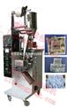 三边封小袋干燥剂颗粒包装机|天津干燥剂包装机