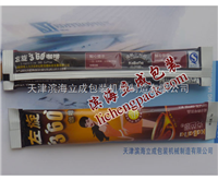 DXDF-30B全自動條形袋咖啡包裝機咖啡包裝機|廣州咖啡包裝機|咖啡包裝機報價
