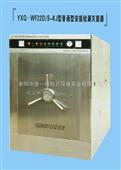 安瓶检漏蒸汽灭菌器厂家--2.0立方米