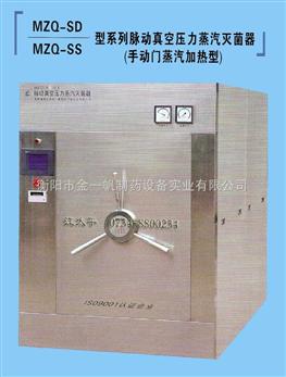 脉动真空灭菌器/消毒器(手动门蒸汽加热型-1.0立方米)