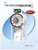 電加熱滅菌器