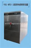 供应电加热卧式矩形压力蒸汽灭菌器
