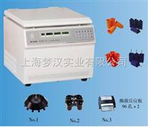 安徽中科中佳低速离心机/SC-3614离心机采用直流无刷电机驱动/江阴化工专用国产离心机