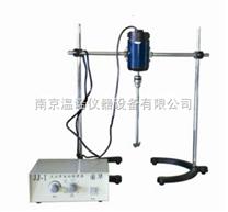 JJ-1 300W/400W大功率电动搅拌器