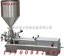 气动膏体灌装机 胶水定量灌装机 软膏自动灌装机