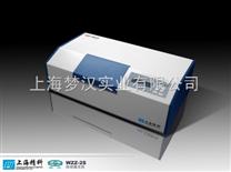 @上海物光数字式自动旋光仪WZZ-2S%旋光仪WZZ-1S#