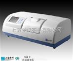 #上海物光自動恒溫旋光儀SGW-2%旋光儀上海銷售點&