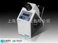 #上海物光数字阿贝折射仪WYA-2S%折射仪上海直销部&