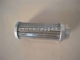 金属网式过滤器芯