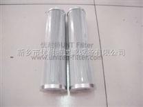 液壓過濾器及濾芯