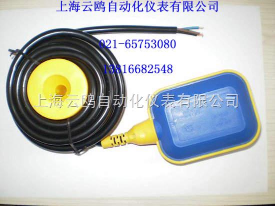 key-3电缆浮球液位开关,3米电缆长防腐电缆浮球液位开关 key-3电缆浮