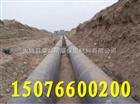 冷热水保温管敷设·地埋预制发泡铁管·空调型输汽保温管道