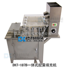 DKT-187B胃溶、肠溶、植物胶囊填充机