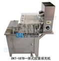 供应DKT-187B小型胶囊充填机 胶囊填充机