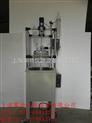 100L单层玻璃反应釜,100L玻璃反应釜,100升多功能反应器