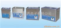台式超声波清洗机/专业生产超声波清洗
