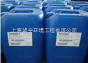 阻垢剂MDC150
