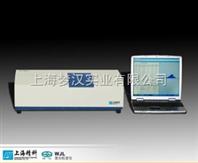 @上海物光激光粒度分析仪WJL-602%《粒度分析仪价格》