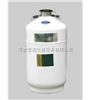 液氮容器YDS-10B
