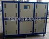 工业冷水机价格,冷水机生产厂家,低温工业冷水机