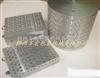 供应小型铝塑泡罩包装机模具及配件