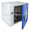 电热恒温鼓风干燥箱 工业高温烘箱 YHG-9053A