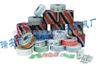 中药液包装袋、煎药机包装袋、中药液体包装卷10cm通用版