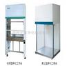 生物型/桌上型生物型/桌上型超净工作台,生物净化工作台