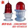 【BSZD81】BSZD81防爆标志灯价格 NFC9180  BTC8210  RJW7101 上海制造