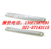 【FAY6010】FAY6010 全塑荧光灯  NFC9180  RJW7102    GAD503C上海制造