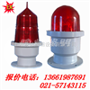 【BAD81】BAD81  免维护防爆灯价格  NFC9180  BTC8210  RJW7101 上海制造