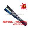 【BXD6026】BXD6026.*防爆电筒  NFC9180  GAD503C  NSC9700