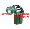 【IW5100】IW5100便携式强光防爆应急灯NFC9180  RJW7101  BTC8210  BFC8120