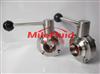 焊接蝶阀,卫生级焊接蝶阀,sus304,316L焊接蝶阀生产厂家