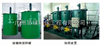 JBY型加药装置,广州加药搅拌装置厂家