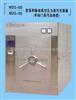 �}�诱婵�缇�器/消毒器(手�娱T蒸汽加�嵝�-1.0立方米)