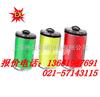 FL4800FL4800防爆方位灯,NFC9180,RJW7101,厂家直销