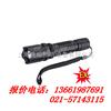 JW7620JW7620固态微型强光防爆电筒,NFC9180,BTC8210 上海直销