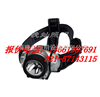 IW5130IW5130 微型防爆头灯 IW5130-3W大功率LED 微型防爆头灯,上海生产