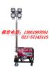 M2000,SFW6110B照明车M2000全方位自动泛光工作灯,SFW6110B移动照明车,FW6100GF防爆工作灯