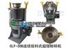 CLF-30BCLF-30B超微中藥粉碎機、超細藥材磨粉機
